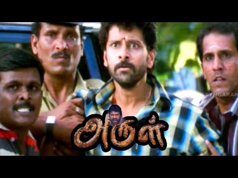 Arul | Arul full Movie Fight scenes | Tamil Movie fight scenes | Vikram - Pasupathy Fight scenes