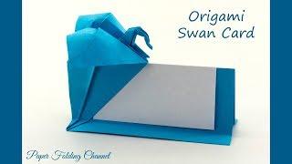 Origami Swan Card