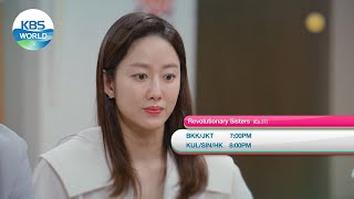 August 1 SUN - Suits / Come Back Home and more [Today Highlights | KBS WORLD TV]