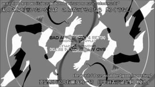 Video 【VY1v4・Hatsune Miku V4x】「Bad Apple!!」【Vocaloidカバー】 download MP3, 3GP, MP4, WEBM, AVI, FLV Agustus 2018