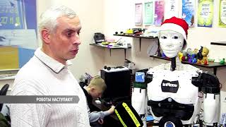 В Одесской академии создали человекоподобного робота