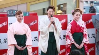 大阪市浪速区の通天閣で1日、58回目となる恒例の福豆まきが行われた。...
