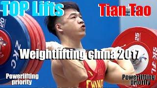 Weightlifting china 2017 men 85 Incredible lifts