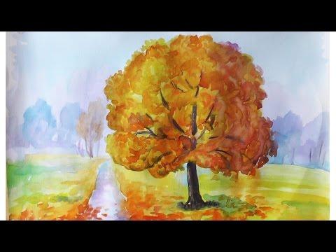 Осень акварелью видео уроки