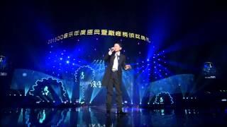 張杰 150326 最具影響力演唱會+劍心+My Sunshine+老婆+很奇怪我愛你 2015QQ音樂年度盛典 Jason Zhang/Zhang Jie