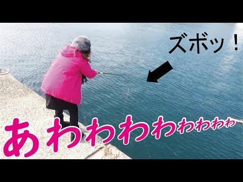 堤防壁スレスレに餌を落としヘチ釣りしたら大きな魚がキタ