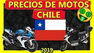 💲 Cuanto cuesta una Moto en Chile 2019 - Precios de Motos en Chile