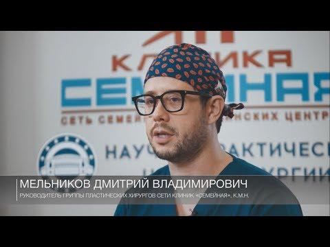 Дмитрий Мельников. Остановим рак вместе
