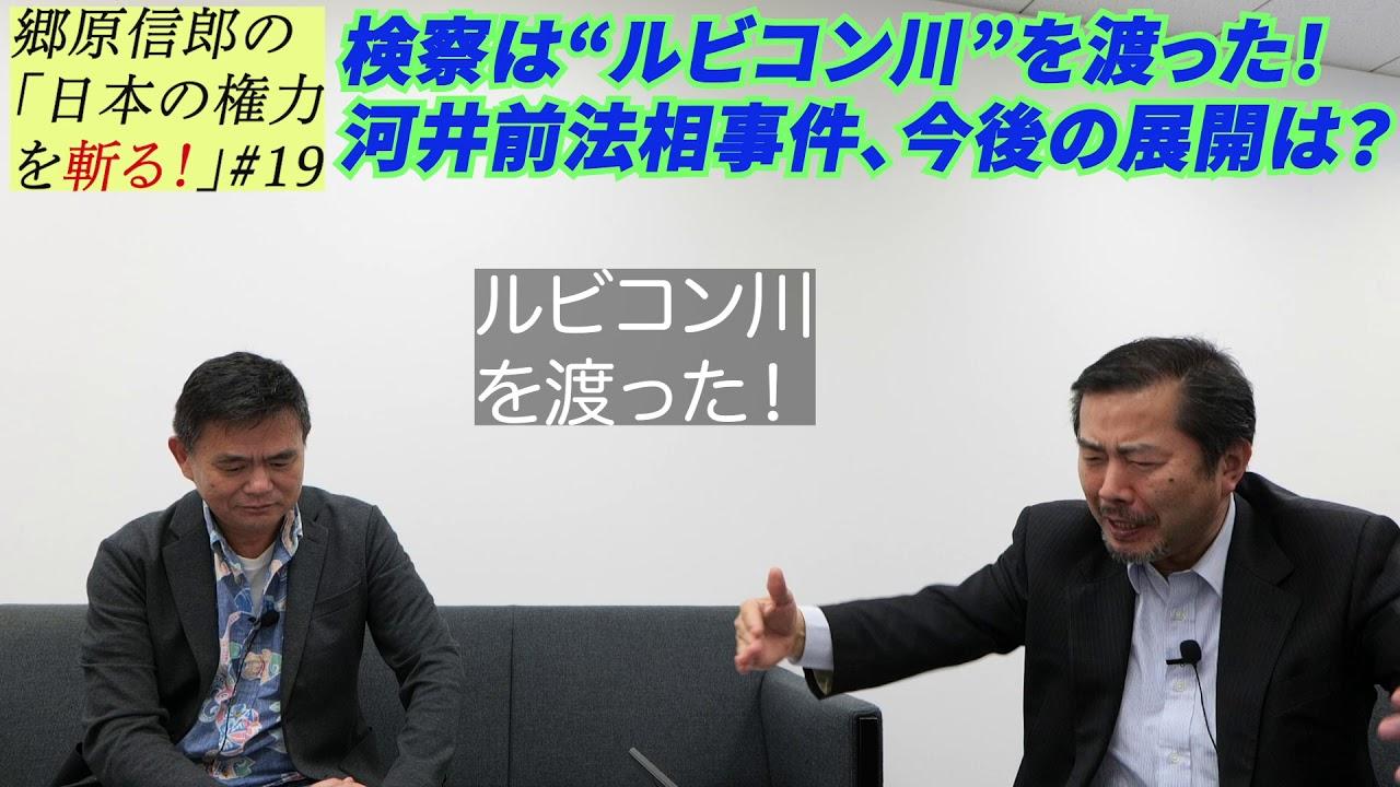 学問 副島 道場 隆彦
