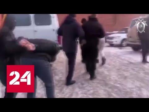 В Иркутске задержаны вымогатели, которые так и не получили деньги от жертвы - Россия 24