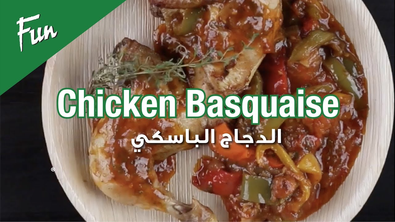 Chicken Basquaise (Chicken in Tomato and Pepper Sauce ...