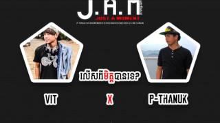 លើសពីមិត្តបានទេ Vit ft P-ThaNuk (rap part)