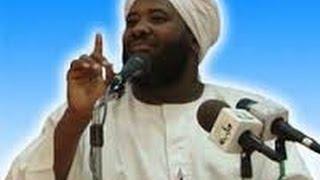 قدرة الله لفضيلة الشيخ محمد  سيد حاج رحمه الله