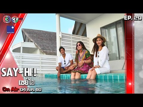 เซย์ไฮ : Centara Grand Island Resort & Spa Maldives (3) 04/08/2560