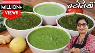 धनय क 4 चटपट चटनय बनओग त उगलय चटत रह जओग  Quick &amp Easy Dhaniya Chutney Recipe