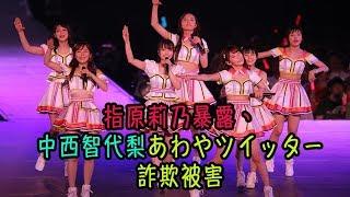 HKT48春のアリーナツアー2018~これが博多のやり方だ!~>◇3...