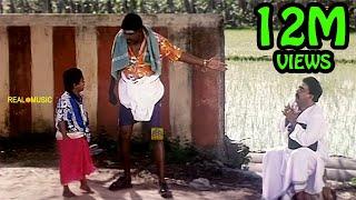 வடிவேலு மரண காமெடி 100% சிரிப்பு உறுதி || Vadivel comedy || வடிவேலு காமெடி