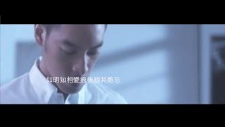 Download 羅生門 (劇場版)--給你十年後的信  主演: 麥浚龍 謝安琪 MP3 song and Music Video