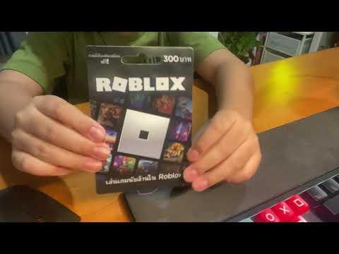 รีวิว Roblox Giftcard สอนใส่ Code ได้ Robux + สุ่มไอเท็มพิเศษ ซื้อที่ 7 - 11 l Gojiking