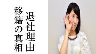 モヤさま後任の福田典子アナのRKB退社とテレビ東京に移った理由がコレだった!!! 福田典子 検索動画 23