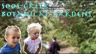 Soos Creek Botanical Garden (Beautiful)