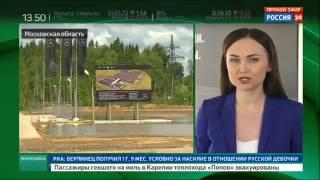 видео В Подмосковье начнут производство автомобилей Mercedes-Benz