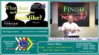 "Church of God-HongKong-"" What does an elder/leader look like"" 1Tim 3:2-7  June 7, 2020"