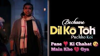 Phir Chala jubin nautiyal full song || latest Song || Pane ki chahat mein kho gya || pane ki chahat