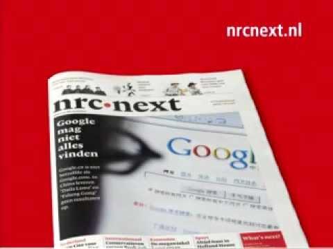 NRC_Next_Introductie_2006.mov