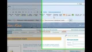 видео Обмен ссылками между сайтами