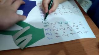 Как легко научить ребенка считать!