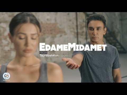Shadmehr - Edame Midamet OFFICIAL VIDEO 4K