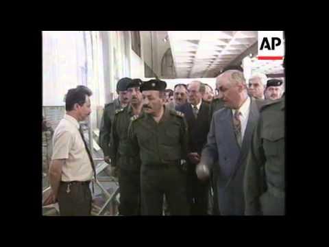 IRAQ: IRAQI BLOCK ON UNSCOM INSPECTORS (V)