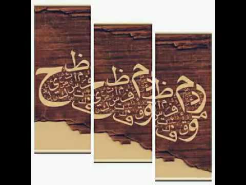 La Langue Arabe  Ses Mérites et Son Importance   Youssef Abou Anas