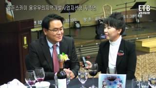"""김창완 골든스카이 대표, """"을왕리해수욕장과 왕…"""