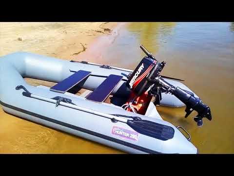 Надувная лодка ХАНТЕР 290 Л - реальный отзыв владельца. Советуем посмотреть.