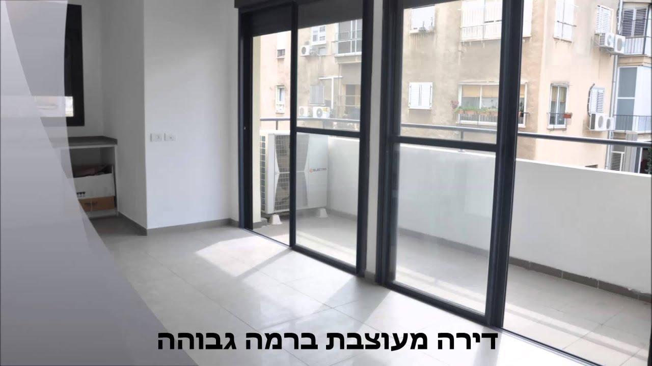 מגניב דירות למכירה בתל אביב - דירת 2.5 חדרים ברחוב שינקין - YouTube SL-41