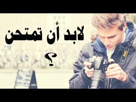 لابد أن تمتحن -كلمات مؤثرة جداً محمد راتب النابلسي thumbnail