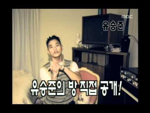Interview - Yoo Seung-jun 유승준, MBC Top Music 19971220