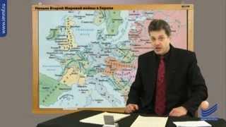видео Внешняя политика СССР накануне второй мировой