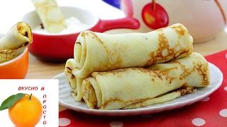 Тонкие блинчики на кислом молоке Видео рецепт Простой рецепт