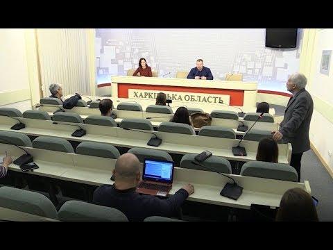 АТН Харьков: Планируют ли сокращать персонал и закрывать больницы? - 11.02.2020