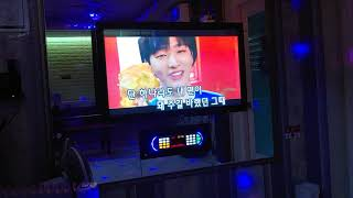 약속해요(I.P.U.) Wanna One(워너원) 24%v 음정# 1번방 꿈노래연습장 2020년10월18일일