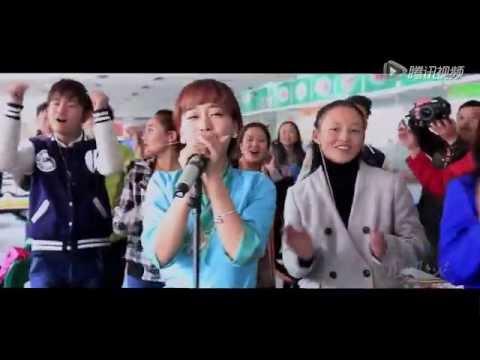 Tibetan song (Central Tibetan) | Benba Dekyi | Sweetheart