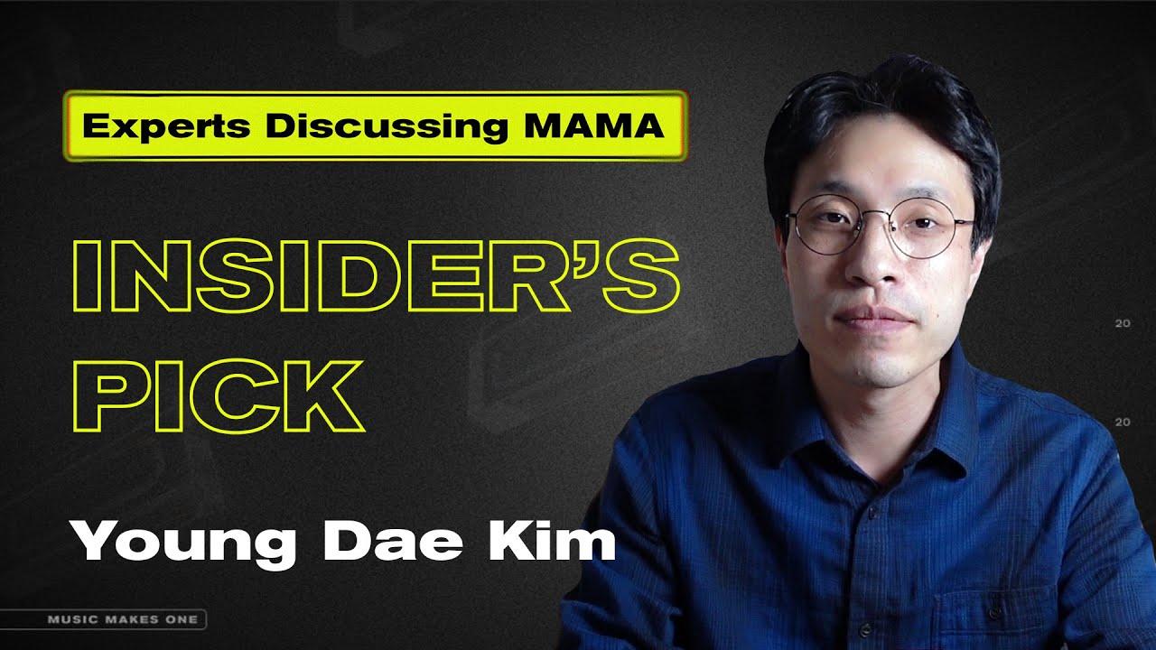 [2020 MAMA] Insider's Pick w/ Young Dae Kim