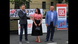 Интервью Лукойл