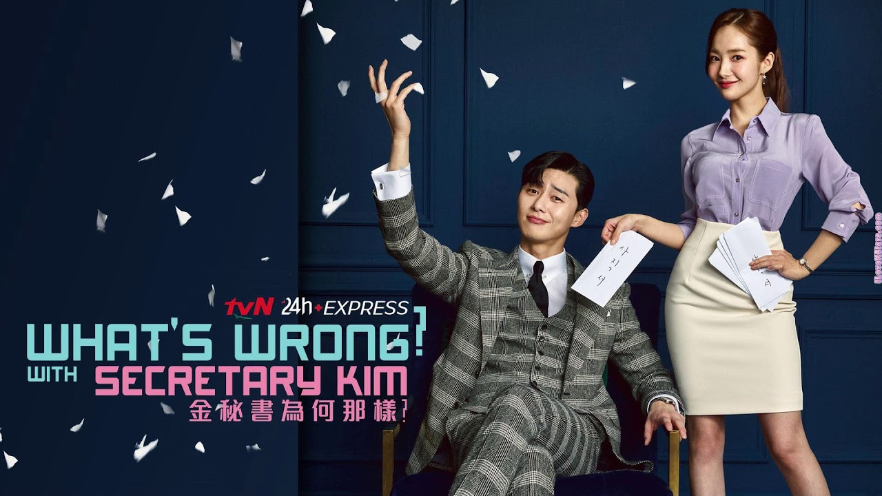 The Truth - What's Wrong With Secretary Kim OST - Unreleased OST - Sad OST