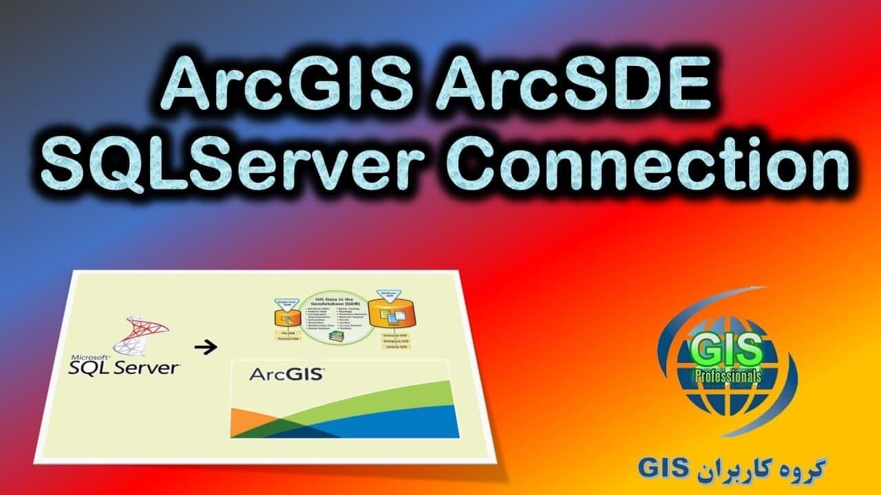 ArcSDE SQLServer Connection - YouTube