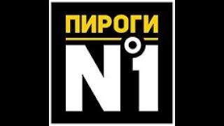 Пешкарики    Один день из жизни курьера    Подработка в Москве по выходным