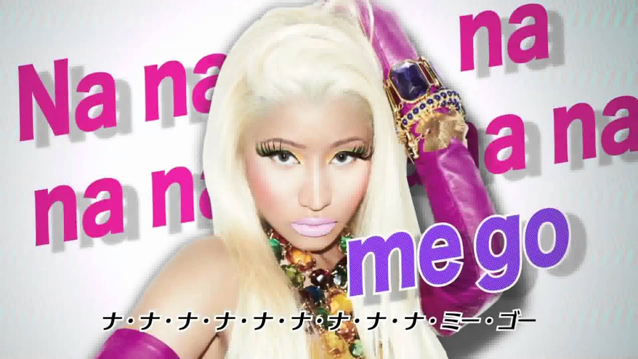 Nicki Minaj Lazy Eye Wwwtopsimagescom